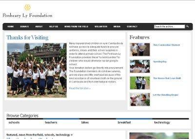 ponheary_ly_homepage